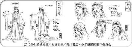 Fujiwara no Akiko production art