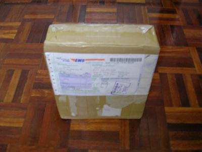 Innocent parcel