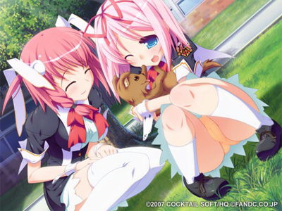 I got all the CGs for Hinae's route except THIS. I even remember this scene.... dammit, why didn't I run after that puppy.