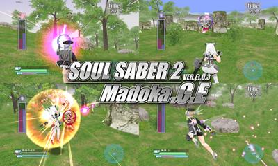 soulsaber2