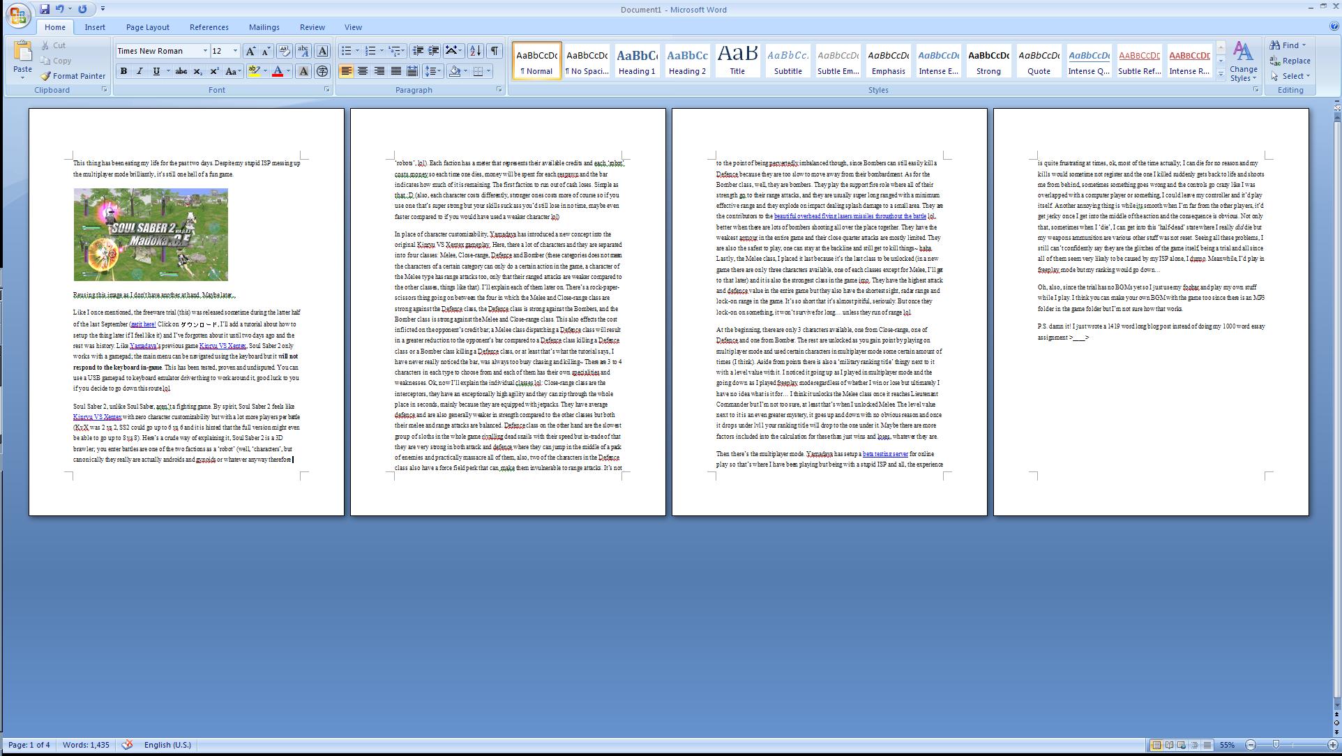 How do i make my essay double spaced